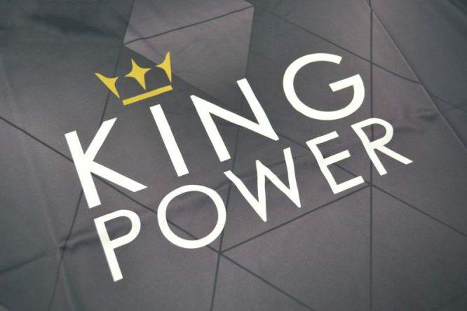 Shirt King Power Imprint, Leicester City 2015-2016 Away