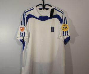 Shirt Front Blank, Greece 2004 European Championships Away