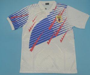 Shirt Front, Japan 1994 Away Short-Sleeve Kit